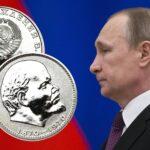 La numismatica russa del futuro