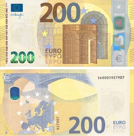 Al giallo, sui 200 euro serie Europa si aggiungono il marrone e il blu
