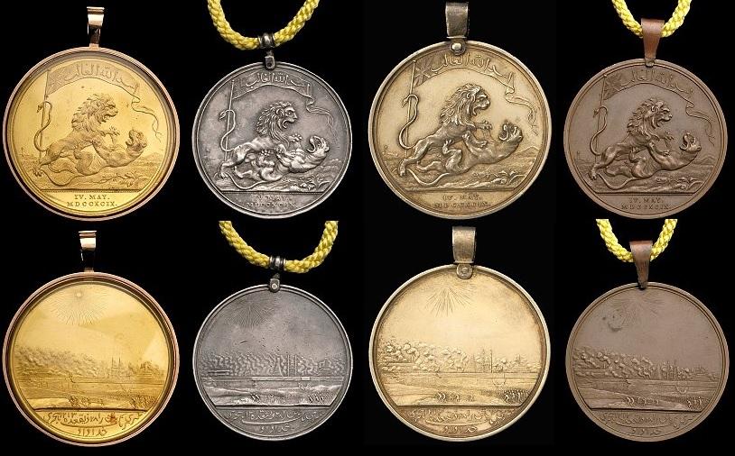 Fig. 4 - Le quattro versioni della medaglia di Setingapatam in oro, argento, argento dorato e bronzo