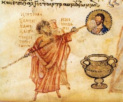 Raffigurazioni di Gesù distrutte dagli iconoclasti (miniatura del Salterio Chludov, sec. IX, Mosca, Museo statale di storia)