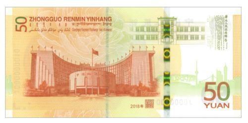 70 anni di yuan renminbi