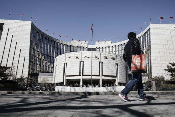 La modernissima sede della People'sBank of China di Pechino