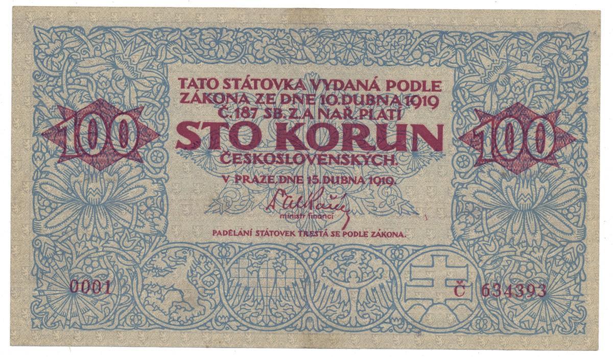 Una rarissima 100 corone serie 0001 emessa nel 1919: si tratta di una delle primissime banconote della Cecoslovacchia indipendente