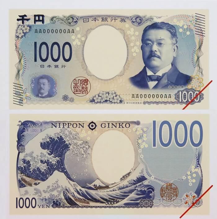Tre banconote dal Giappone: il batteriologo Kitasato Shibasaburō e una celebre xilografia di soggetto marino sui nuovi 1.000 yes