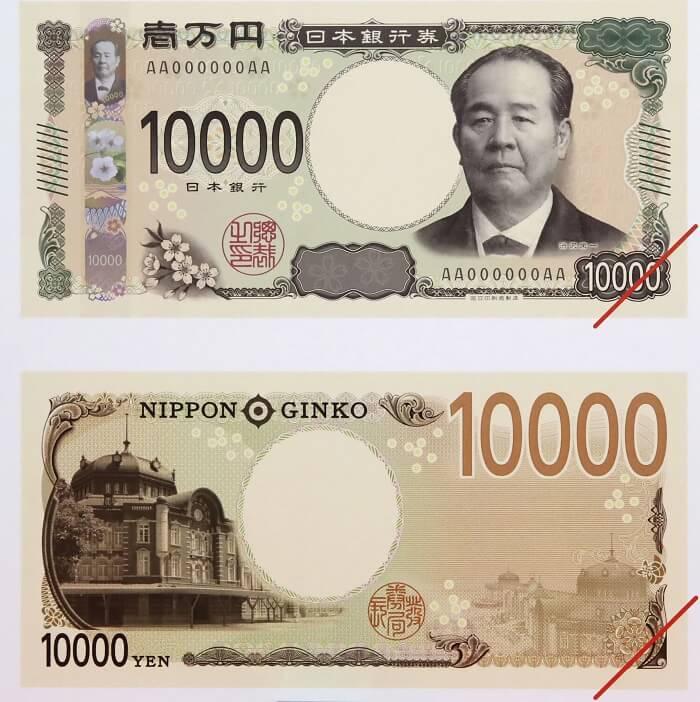 Tre nuove banconote dal Giappone: l'industriale Shibusawa Eiichi merita il posto d'onore sui 10.000 yen assieme alla storica stazione ferroviaria di Tokyo