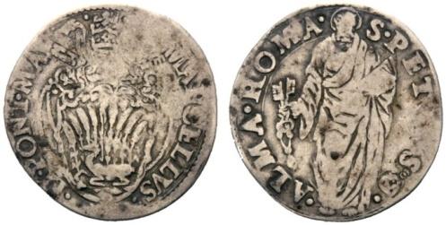 Giulio in argento (mm 28) del brevissimo pontificato di Marcello II Cervini (1555) sul cui stemma compaiono sette spighe di grano