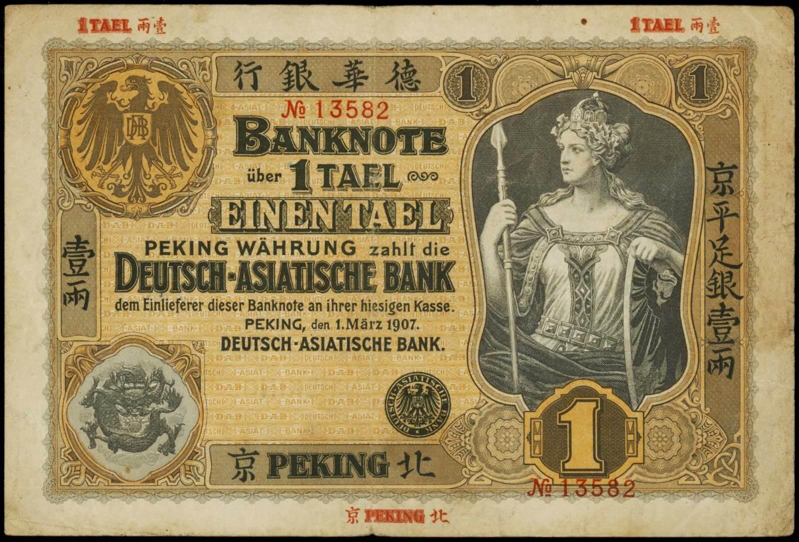 Recto di banconota da 1 tael emessa dalla filiale di Pechino nel 1907