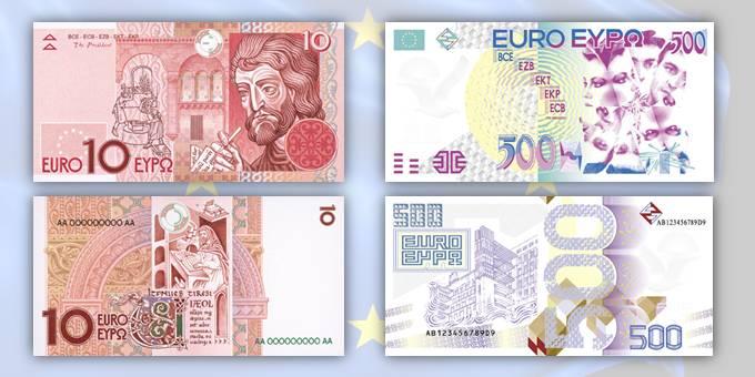 Altre due proposte italiane per l'euro: quella di Renato Manfredi (a sinistra) e quella di IPZS (a destra)