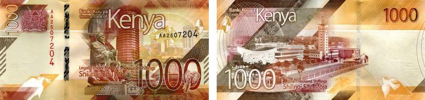Il taglio massimo da 1.000 scellini è dedicato all'amministrazione del paese