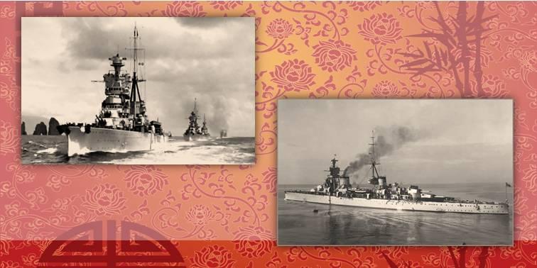 L'incrociatore pesante Trento inviato nei mari della Cina nel 1932, durante la guerra sino-giapponese, per difendere la Concessione italiana di Tientsin