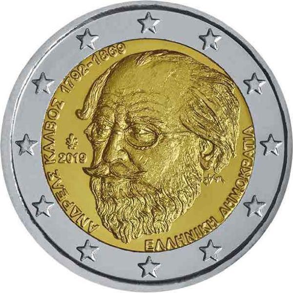 Andreas Kalvos, poeta greco del XIX secolo, è il primo soggetto scelto da Atene per i 2 euro 2019