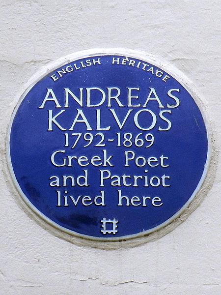 La placca apposta dall'English Heritage al 182 di Sutherland Avenue, a Londra, dove Kalvos visse a lungo e morì