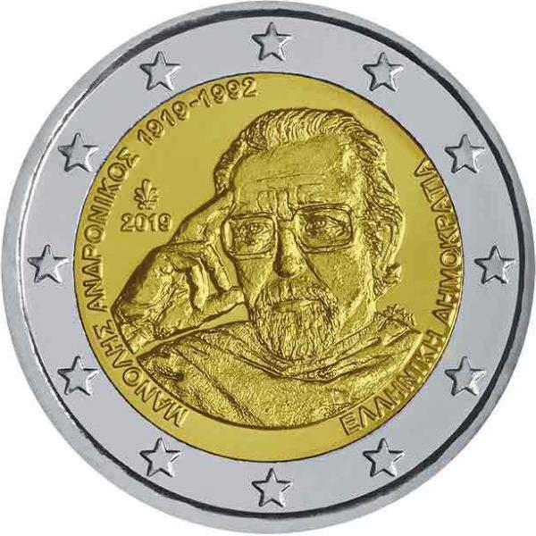 Manolis Andronikos, archeoogo e scopritore della tomba di Filippo il Macedone
