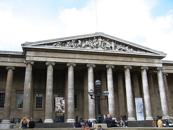 Il British Museum di Londra, sede della più importante raccolta numismatica del Regno Unito
