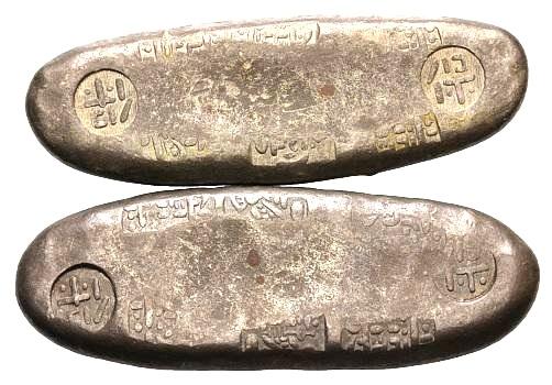 """Due esemplari di """"tikal"""" siamesi del valore di un bat ciascuno: monete canoa in argento del XVIII secolo"""