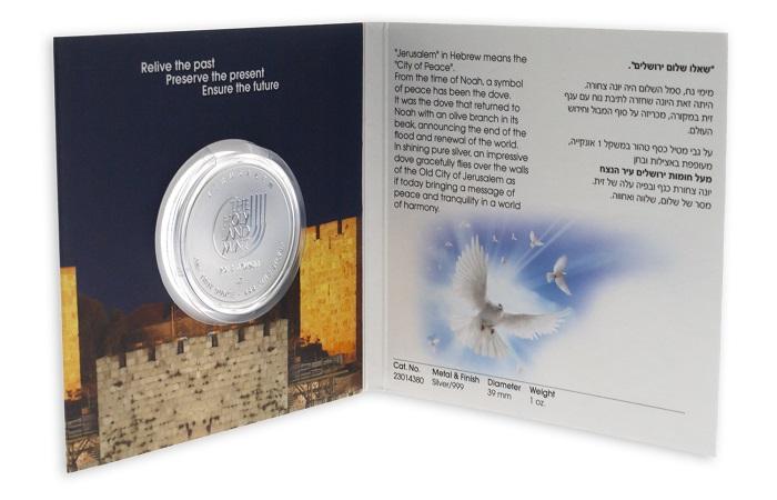 Presenta messaggi ispirati all'universale valore della pace anche l'interno della confezione, con testi in ebraico e inglese