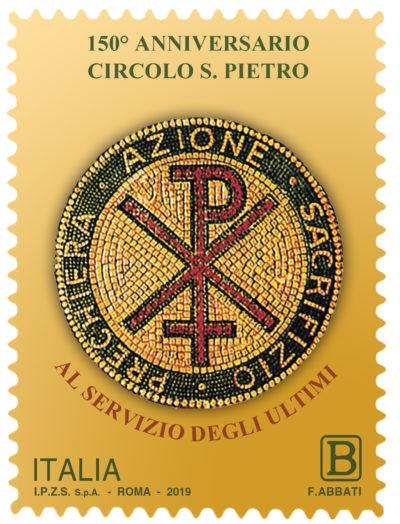 """""""Al servizio degli ultimi"""": anche l'Italia ha reso omaggio con un francobollo ai 150 anni del Circolo san Pietro"""