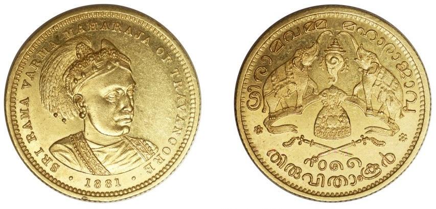 Questa moneta d'oro a nome di Rama IV re del Siam fu coniata con data 1881 in soli mille pezzi, con le stesse caratteristiche di peso, titolo e diametro della sovrana inglese