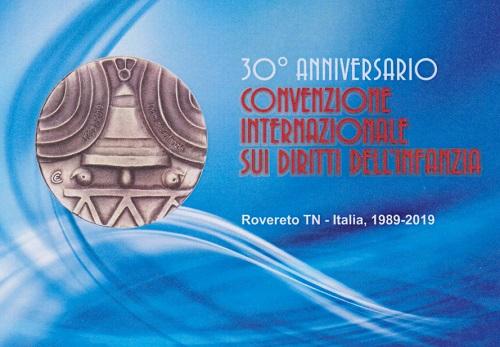 La cartolina speciale stampata per la Mostra di Rovereto