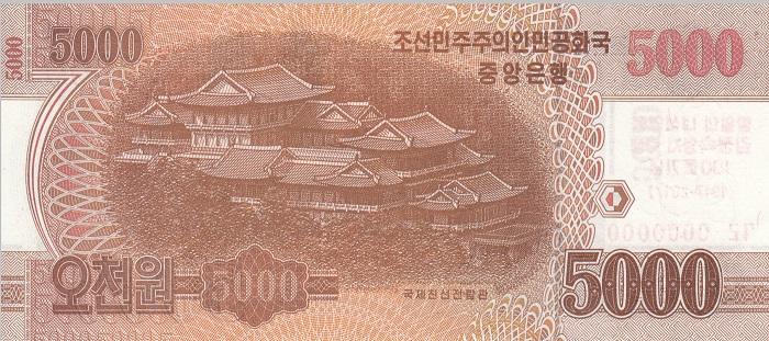 Il retro dei 5.000 won con i padiglioni del museo dedicato all'amicizia della Korea del Nord con gli altri paesi del mondo, ma anche con personaggi famosi e star dello sport e dello spettacolo