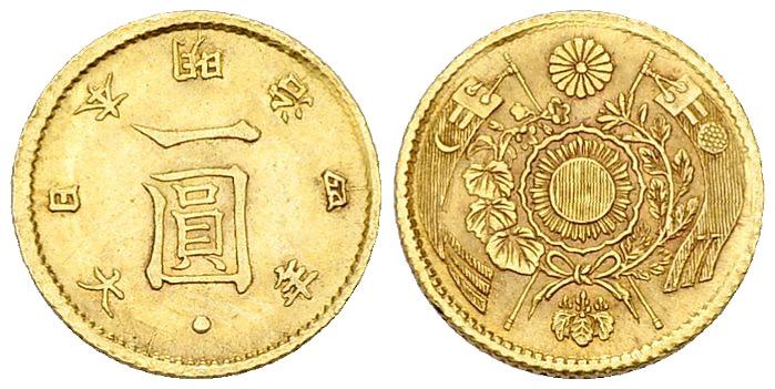 Lo yen in oro del 1871 coniato dalla Japan Mint ad Osaka (mm 14 per g 1,65 a 900 millesimi)