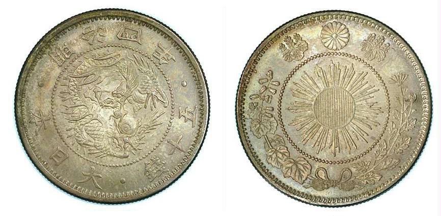 i 50 sen in argento coniati nel 1871 (mm 31,0 per g 12,5 a titolo di 800 millesimi) con il tradizionale dragone e al rovescio il sole raggiante