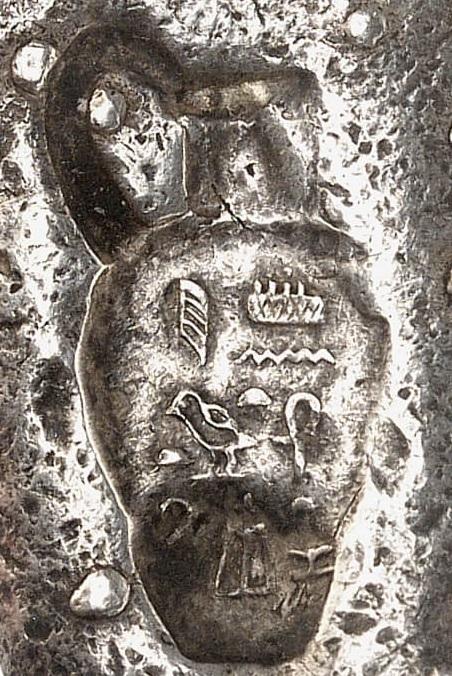 Il marchio con il nome del faraone e il suo titolo impresso sul lingotto all'asta da Numismatica Genevensis