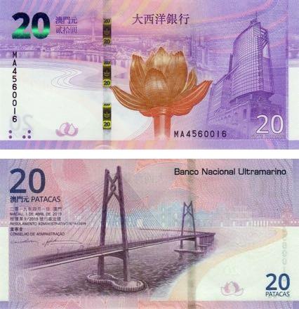 Il biglietto emesso dal Banco Nacional Ultramarino di Macao