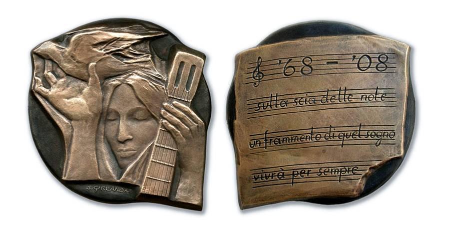 """Silvia Girlanda, """"Frammento della musica, della donna e della pace"""", bronzo fuso, mm 150 x 150 (D/R)"""