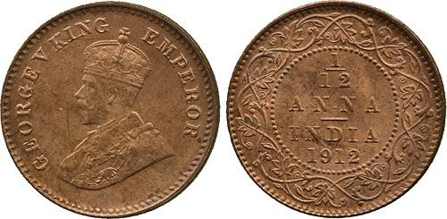 Il più piccolo degli spiccioli metallici coloniali circolante in India, 1/12 di anna in bronzo (17,4 millimetri di diametro per 1,60 grammi)