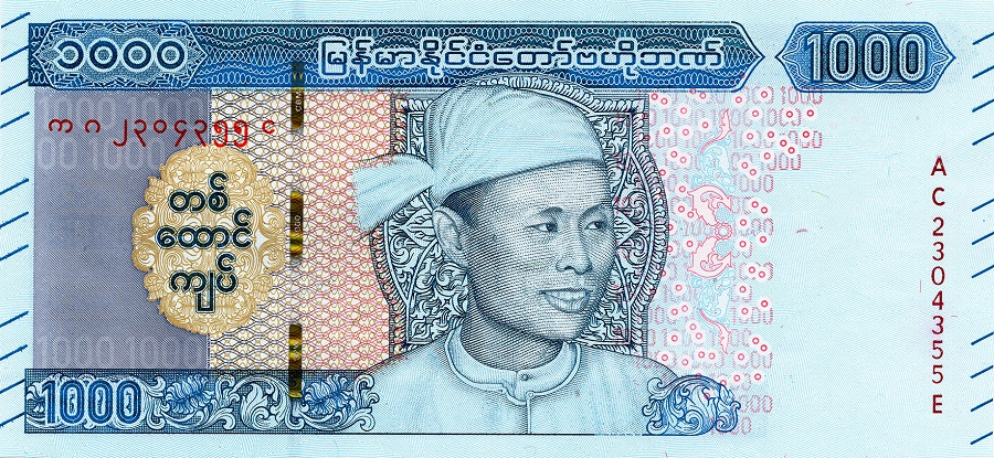 Un sorridente Aung San sul fronte dei nuovissimi 1000 kyat in circolazione nel Myanmar, ex Birmania