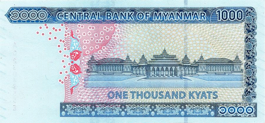 Il Parlamanto della capitale Naypiydaw sul retro della nuova banconota dotata di moderni dispositivi di sicurezza