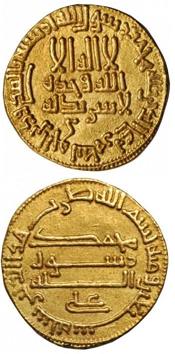 Dinar in oro a nome di Harun al-Rashid (Egira170-193, 768-809 d.C.) simile a quello rinvenuto tra le 1200 monete arabe di Tel Yavneh