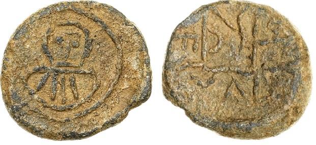 Luni. Venanzio vescovo (594-603). Moneta o tessera in piombo. Di estrema rarità (Artemide XXXIV, 2011, 247)