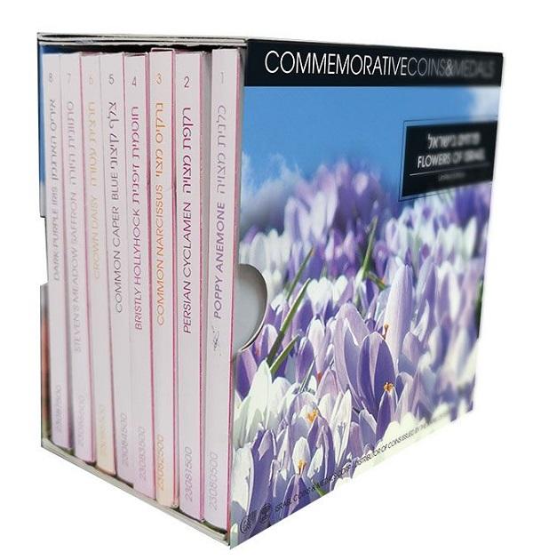 Il contenitore deglio otto colorati folder delle medglie floreali appena emesse da Israele