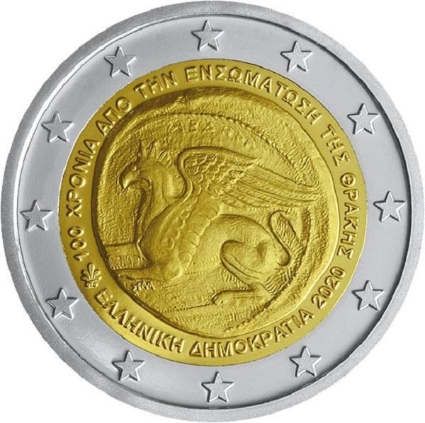 Una moneta... in moneta: la dracma di Abdera è stata scelta per i 2 euro 2020 che ricordano il secolo dall'annessione della Tracia al paese ellenico