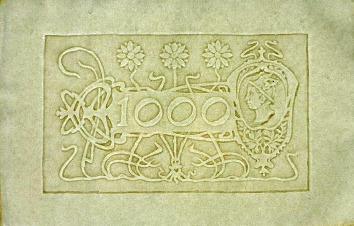 """Mercurio, divinità protettrice dei commerci, assieme a fiori e decori per il foglio che completa il """"tris di filigrane"""" attribuibili al Banco di Napoli e risalenti a fine '800 - inizio '900"""