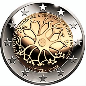 Il bozzetto dei 2 euro di Cipro 2020, dedicati alla ricerca nella genetica e nella neurologia