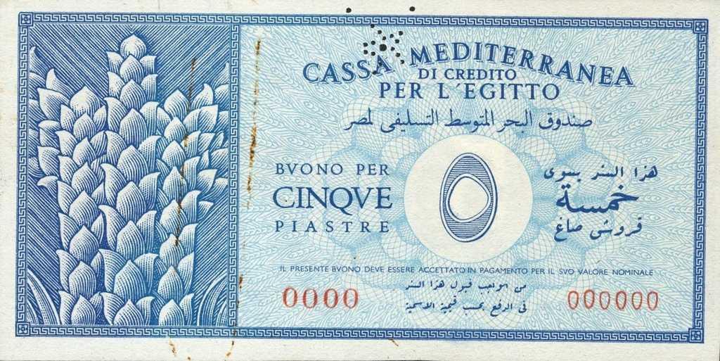 Doppie iscrizioni in italiano e arabo per queste banconote d'occupazione mai utilizzate