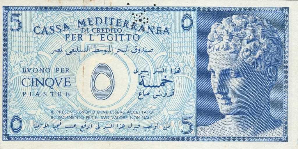 Uno dei rarissimi biglietti, senza numerazione, apparsi sul mercato della serie italiana per l'Egitto