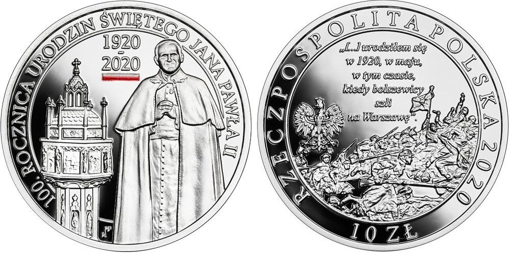 Karol Wojtyla rende omaggio al fonte battesimale della chiesa di Wadowice e non manca, su questa 10 zloty in argento del centenario, una piccola bandiera polacca a colori sotto le date