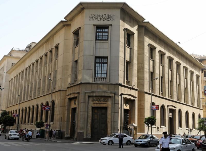 La sede della Central Bank of Egypt al Cairo: l'autorità emittente egiziana ha in programma per il 2021 le sue prime banconote in polimero