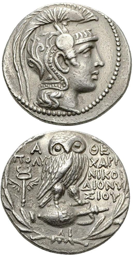 """Tetradramma di Atene di """"nuovo stile"""" risalente alla seconda metà del II secolo a.C. del tipo di quello restituito dalla Germania alla Grecia"""