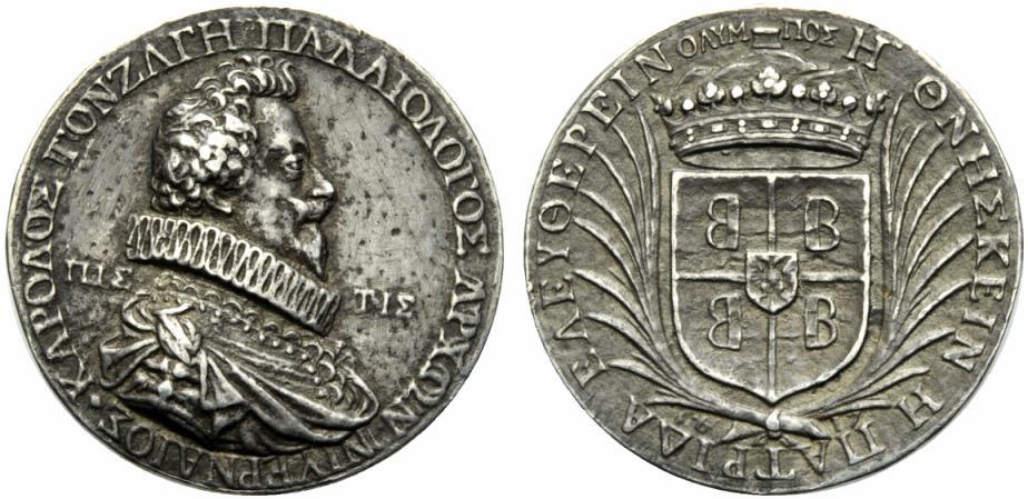 Medaglia fusa di propaganda commissionata dal duca per indire una crociata contro i Turchi