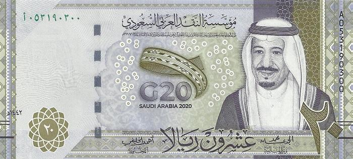 C'è il logo del recente G20 di Riyad sui 20 riyal sauditi emessi per commemorare il summit (vitruale) che si è tenuto il 21 e 22 novembre; il prossimo vertice sarà a presidenza italiana