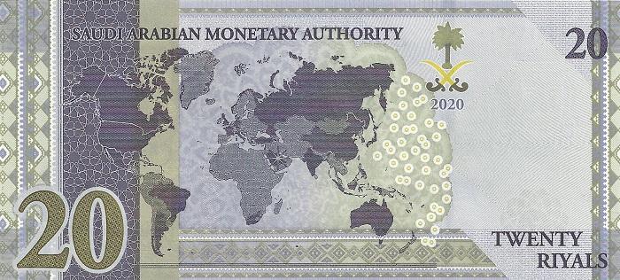 Sul retro della banconota per il G20 un planisfero con una stella sull'Arabia Saudita, ospite del vertice, e in evidenza i paesi del gruppo, tra cui India e Pakistan
