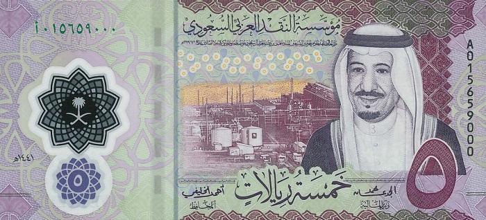 Il re Salman dell'Arabia Saudita siede sul trono dal 2015: nato nel 1935, ha sostituito alla guida del paese, e sulle banconote, il fratello Fahd