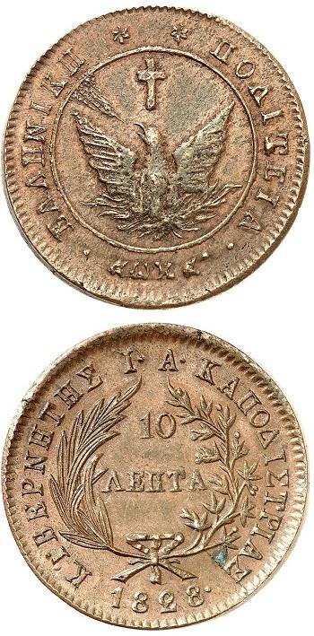 Sono, di fatto, le prime monete della Grecia moderna e indipendente quelle coniate sotto la presidenza di Ioannis Kapodistrias: questa è una 10 lepta del 1828