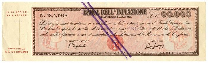 Parodia di titolo provvisorio con valore di 00.000 lire: stampato nel 1948, a prima vista appare davvero simile ad uno di quelli emessi dalla Banca d'Italia fin dal periodo della Luogotenenza; solo la testina d'Italia è ovviamente diversa