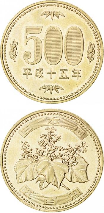 La moneta da 500 yen prodotta fino al 2019